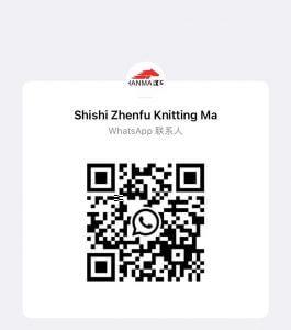 Contract whatsapp