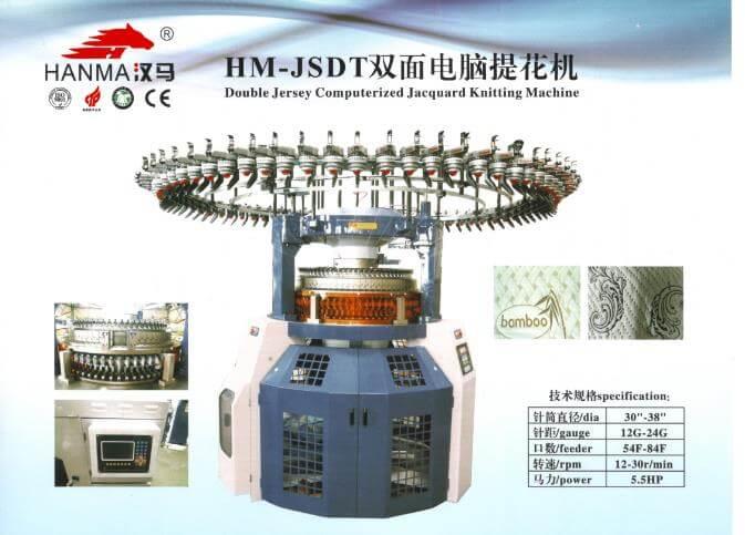 DOUBLE JERSEY JACQUARD CIRCULAR KNITTING MACHINE