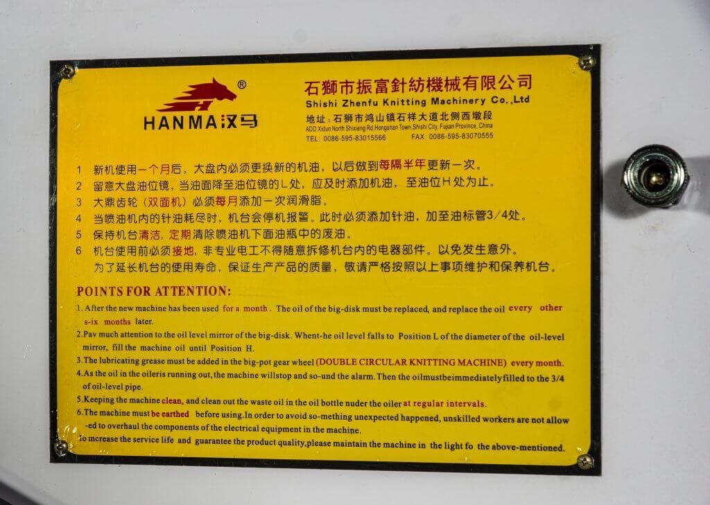 Hanma High Leg Double Jersey circular knitting machine logo